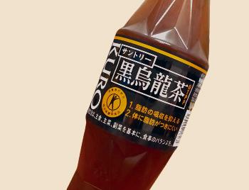 黒ウーロン茶 200円(税別)