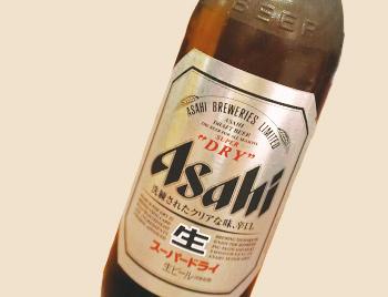 ビンビール(大ビン) 500円(税別)