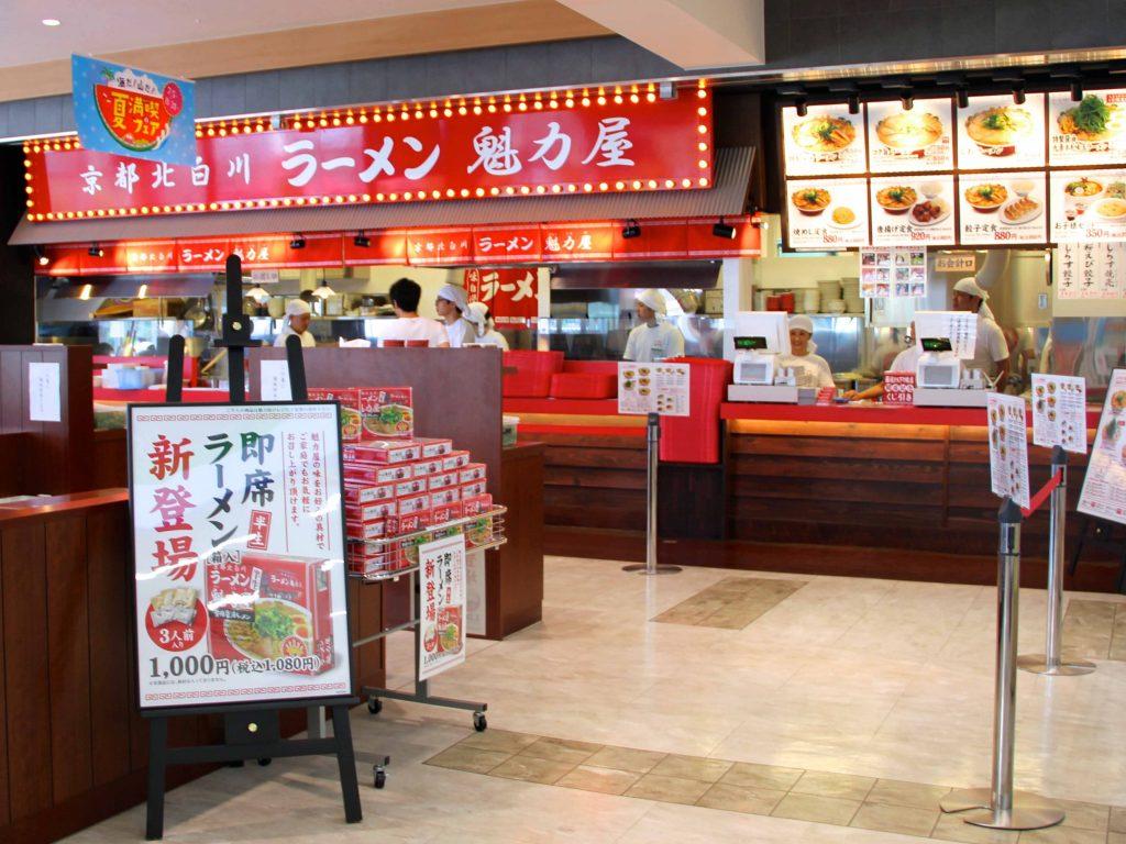 藤枝PA下り線店