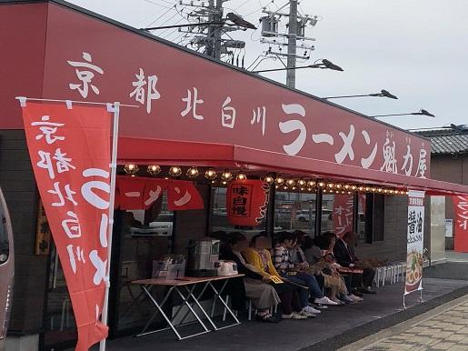 鈴鹿矢橋店