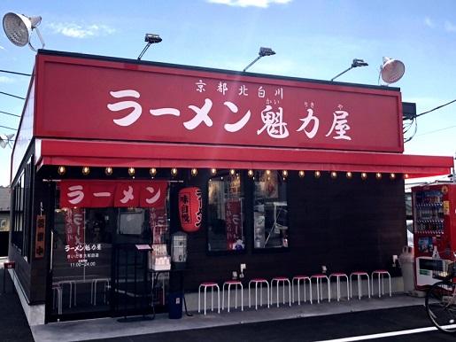 さいたま大和田店