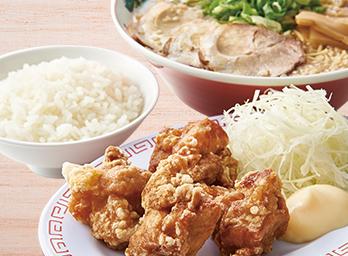 唐揚げ定食 +250円(税別)