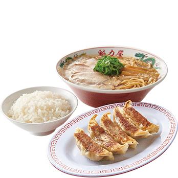 餃子定食 +230円(税別)