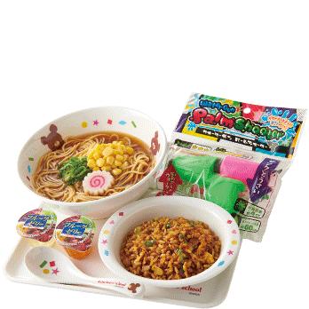 お子さまセット 350円(税別)