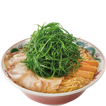 特製醤油九条ネギラーメン 並830円(税別)