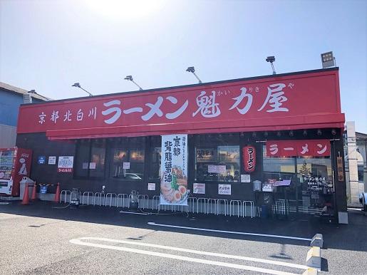 葛飾南水元店