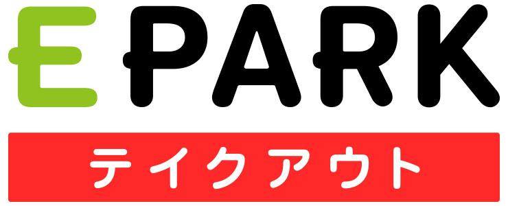 EPARKはじめました。