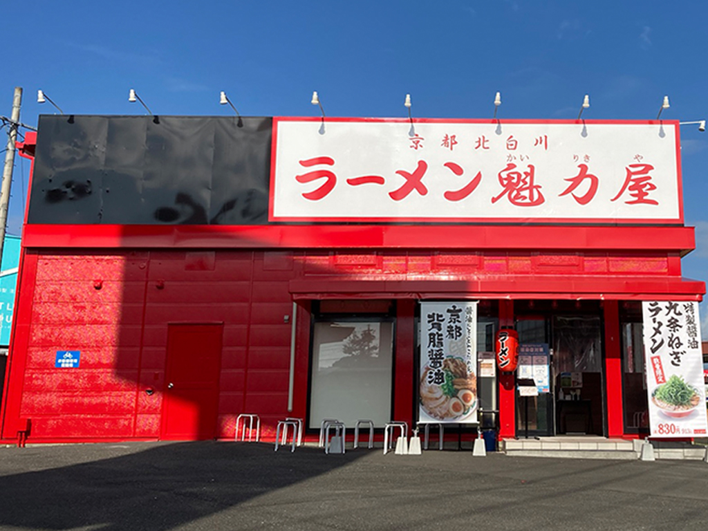 焼津インター店